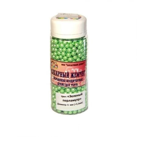 Жемчуг сахарный Зеленый перламутр 5 мм 100 гр