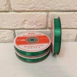 Лента атласная, цвет зелёный 12мм, длина 27 м