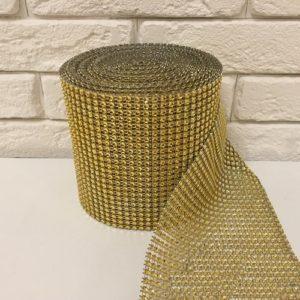 Стразы золото 120 мм, длина 1 м