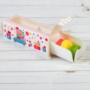 Упаковка для Макарон Сладости-радости