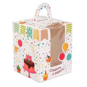 Упаковка на 1 капкейк Сладость в радость
