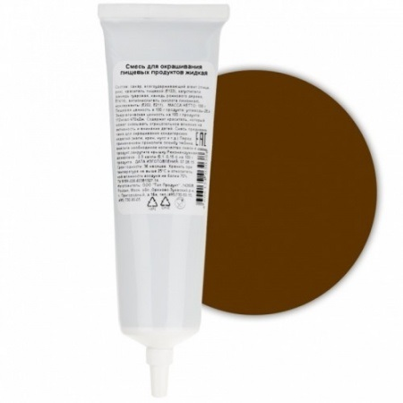 Жидкий краситель Топ продукт коричневый, 100 гр.
