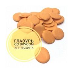 Глазурь со вкусом апельсина Шокомилк 200 гр
