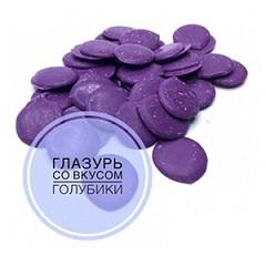Кондитерская глазурь со вкусом голубики Шокомилк 200 гр
