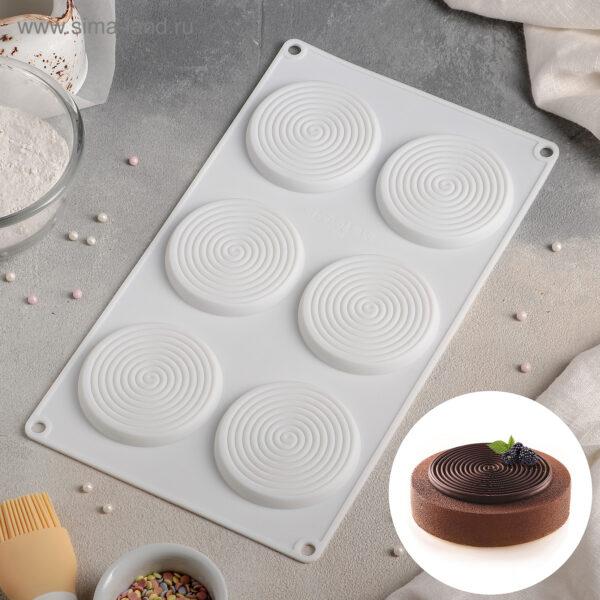 Форма для муссовых десертов и выпечки «Гипноз»