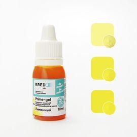 Краситель пищевой водорастворимый Prime-gel Лимон 10 мл