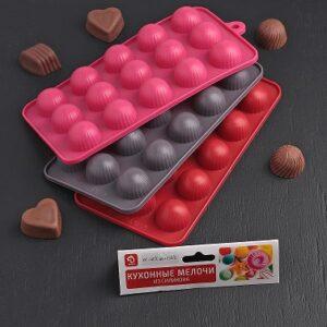 Форма для льда и шоколада Шарики, 15 ячеек