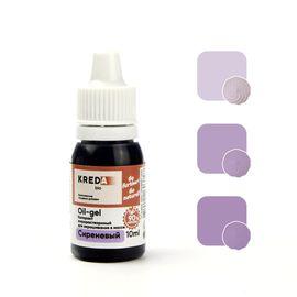 Краситель жирорастворимый Kreda Oil-gel Сиреневый 10 гр