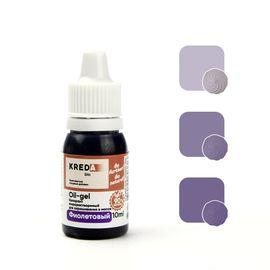 Краситель жирорастворимый Kreda Oil-gel Фиолетовый 10 гр