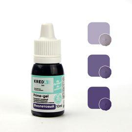 Краситель пищевой водорастворимый Prime-gel Фиолетовый 10 мл