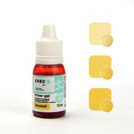 Краситель пищевой водорастворимый Prime-gel Яичный 10 мл