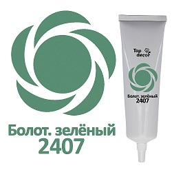 Жидкий краситель Топ продукт болотно-зеленый, 100 гр.