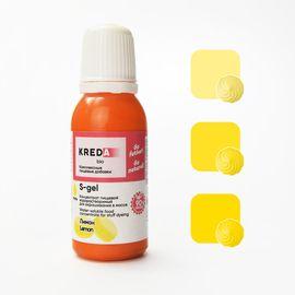 Краситель пищевой водорастворимый S-gel лимон 20 мл