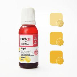 Краситель пищевой водорастворимый S-gel яичный 20 мл