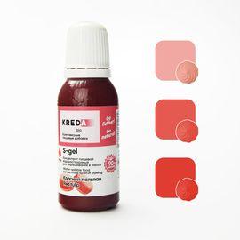 Краситель пищевой водорастворимый S-gel красный тюльпан 20 мл