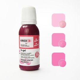 Краситель пищевой водорастворимый S-gel Розовый электро 20 мл