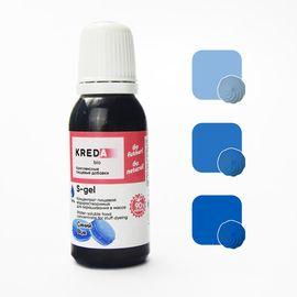 Краситель пищевой водорастворимый S-gel Синий 20 мл