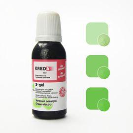Краситель пищевой водорастворимый S-gel Зеленый электро 20 мл