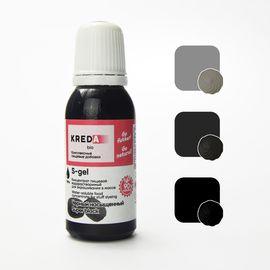Краситель пищевой водорастворимый S-gel черный насыщенный 20 мл