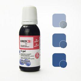 Краситель пищевой водорастворимый S-gel Темно-синий 20 мл.