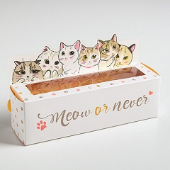 Коробка для Макарунс с окном Meow or never на 6 шт